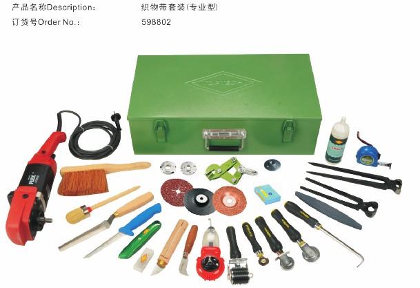 织物带修补工具套装(专业性)