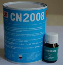 冷硫化粘接剂CN2008