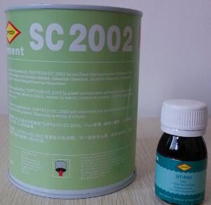 SC200218新利体育app冷硫化胶