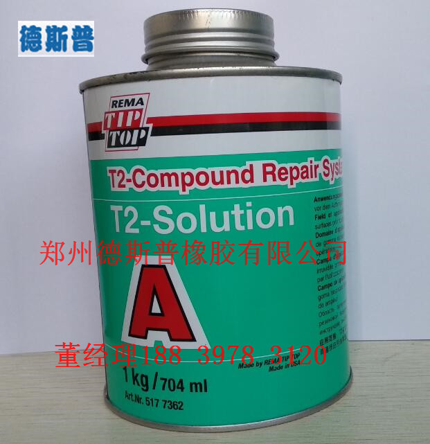 T2粘接剂A