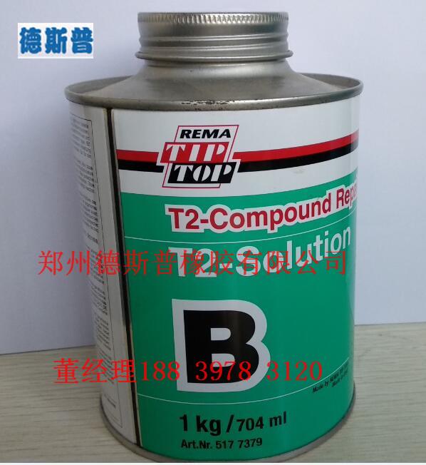 T2粘接剂B